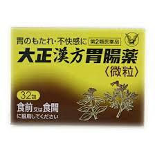 【第2類医薬品】大正漢方胃腸薬 32包×10 たいしょうかんぽういちょうやく