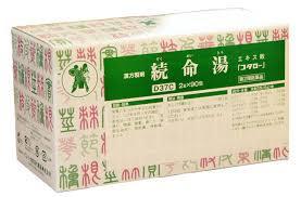 【第2類医薬品】90包×2 送料無料 続命湯 90包×2 ぞくめいとう
