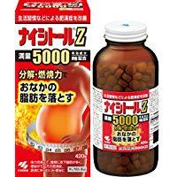 【第2類医薬品】10個セット【送料無料】 小林製薬 ナイシトール Z 420錠×10  ないしとーる