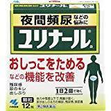 【第2類医薬品】 12包×8 送料無料 12包×8 ユリナール  顆粒 12包×8