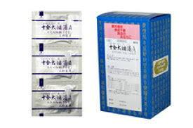 【第2類医薬品】90包×10【送料無料 三和】 サンワ 十全大補湯 A 90包×10 じゅうぜんだいほとう