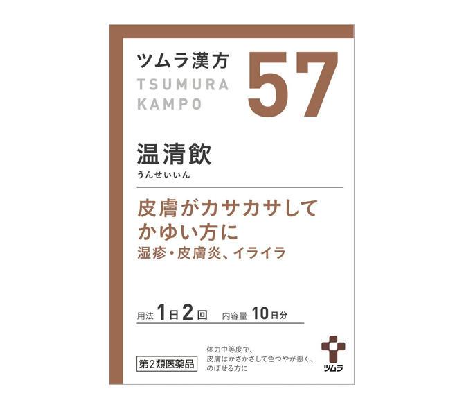 【第2類医薬品】送料無料 10個セット ツムラ漢方 温清飲 エキス顆粒 うんせいいん 20包(10日分)x10
