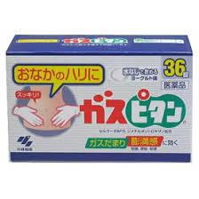 好評 全店販売中 第3類医薬品 36錠×10 送料無料 小林製薬 ガスピタン がすぴたん