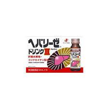 【第3類医薬品】同梱不可 100本 ゼリア新薬 ヘパリーゼドリンクII 50mL×50本×2