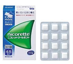 【第(2)類医薬品】48個 入×5 送料無料 ニコレットクールミント  48個 入×5  にこれっとくーるみんと