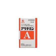 【第3類医薬品】180錠×5  送料無料  アリナミン A 180錠×5 ありなみん  アリナミンA