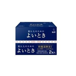 【送料無料】50袋×3 よいとき 2粒×50袋×3