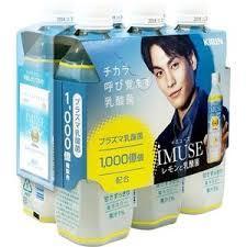 72本 (6本×12) キリンビバレッジ iMUSE イミューズ レモンと乳酸菌 500ml×6本×12