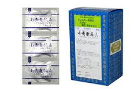 【第2類医薬品】90包×3【送料無料 三和 】サンワ 小青竜湯  しょうせいりゅうとう 90包×3 漢方薬
