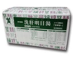 【第2類医薬品】P2倍【送料無料】コタロー 小太郎 洗肝明目湯エキス細粒 G 90包 せんかんめいもくとう