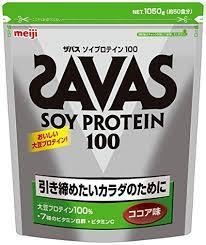 【送料無料】1050g (50食分)×3 ザバス ソイプロテイン100 ココア 1050g (50食分)×3