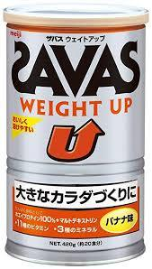 【送料無料】420g 20食分×10 ザバス ウェイトアップ バナナ味 420g 20食分×10