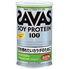 【送料無料】315g 15食分×10 ザバス ソイプロテイン100 ココア 315g 15食分×10
