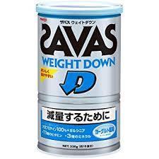 【送料無料】16食分×10 ザバス ウェイトダウン 336g 16食分×10