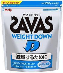 【送料無料】1050g 50食分×5 ザバス ウェイトダウン 1050g 50食分×5