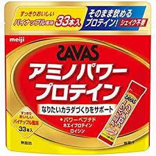 【送料無料】33本×3袋  ザバス アミノパワープロテイン パイナップル 4.2g×33本×3袋