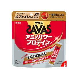 【送料無料】33本×10 ザバス アミノパワープロテイン カフェオレ 4.2g×33本×10