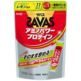 【送料無料】11本×10 ザバス アミノパワープロテイン レモン 4.2g×11本×10