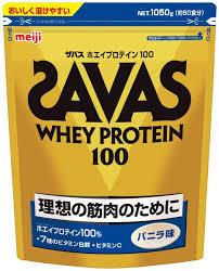 【送料無料】1050g×3 ザバス ホエイプロテイン 100 バニラ 50食分 1050g×3