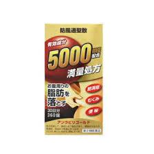 【第2類医薬品】360錠×5【送料無料】アンラビリゴールド 360錠×5 あんらびり