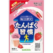 【送料無料】宅配便発送 東京サラヤ 20g×56袋入 毎日飲む たんぱく習慣 20g×56袋入 いちごミルク味