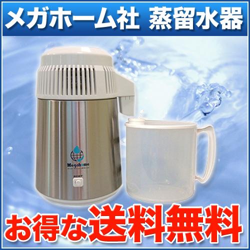 蒸溜水器台湾百万家公司制造MH943SWS-P(白不锈钢身体+新型聚乙烯容器)插口式电源线改良保险丝版纯的暖水瓶BR-JAPAN