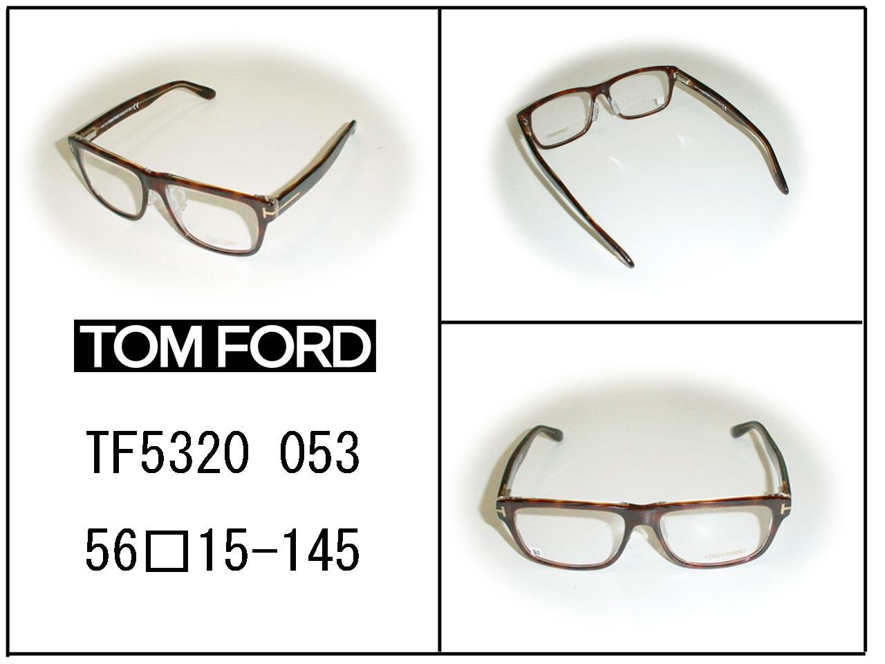 【超薄型非球面レンズ付き!】☆TOM FORD(トムフォード)☆ TF5320 カラー053