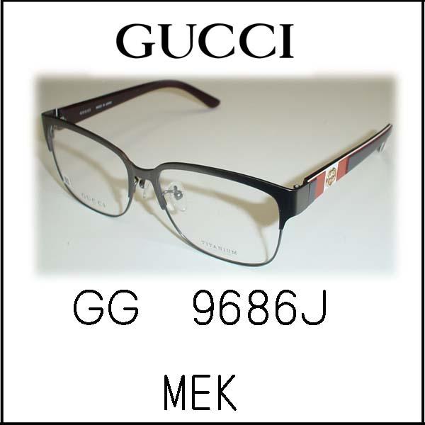 超薄型非球面レンズ付★★GUCCI★★   GG9686J MEK55□15-140