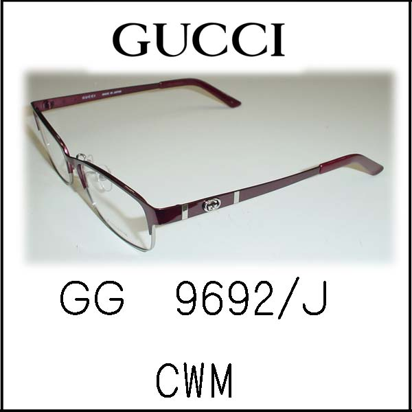 超薄型非球面レンズ付★★GUCCI★★   GG9692/J CWM 赤紫系54□15-140