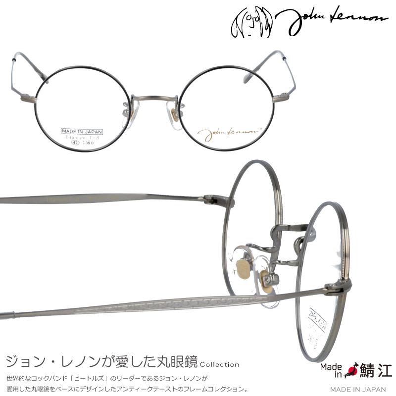 メガネ JOHN LENNON JL-1081 2 42サイズ jl-1081 ジョンレノンクラシコ アイテムラウンド型  土日も発送可能 丸メガネ 丸い 眼鏡 日本製 鯖江 メガネ 軽量 レトロ made in japan