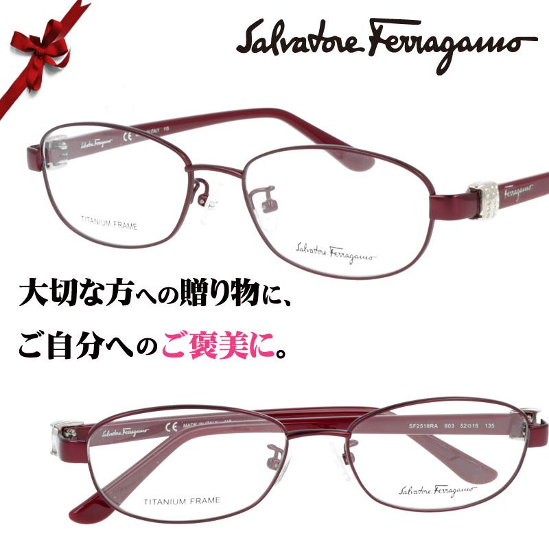 Salvatore Ferragamo sf2518ra-603 ワイン 52□16 ブランド眼鏡 チタン 眼鏡 ブランド 眼鏡 女性 プレゼントに最適 フェラガモ メガネフレーム ガンチョ ガンチーニ ヴァラ バラ titanium