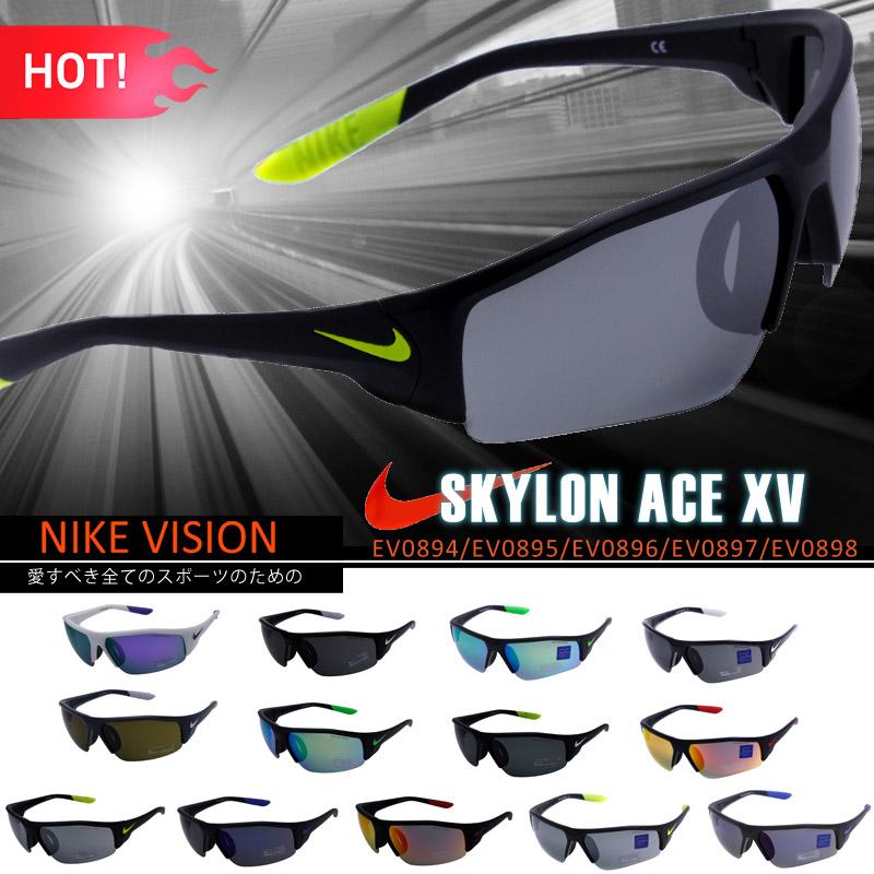 6de7171f67 Choose from Nike  SKYLON ACE XV PRO R AF  NIKE EV0894 EV0895 EV0896 EV0897  EV0898 EV0899  SKYLON ACE XV PRO R AF
