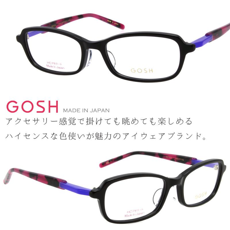 メガネ/GOSH 935/935-1/【土日も発送可能】美しいプラスチック生地が見つかるまで日本国内やイタリアで企画するほど、こだわった眼鏡ブランド。japan 眼鏡/日本製 メガネ/made in japan/鯖江 sabae サバエ メガネ/