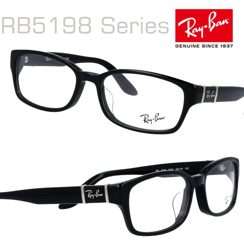 レイバン RB5198 2000 53□15 rayban 正規品 国内正規 rayban LUXOTTICA 保証書付き RayBan レイバン 眼鏡 メガネ フレーム rb5198 レイバンロゴ フレーム ray-ban レイバン メガネ レイバン 眼鏡