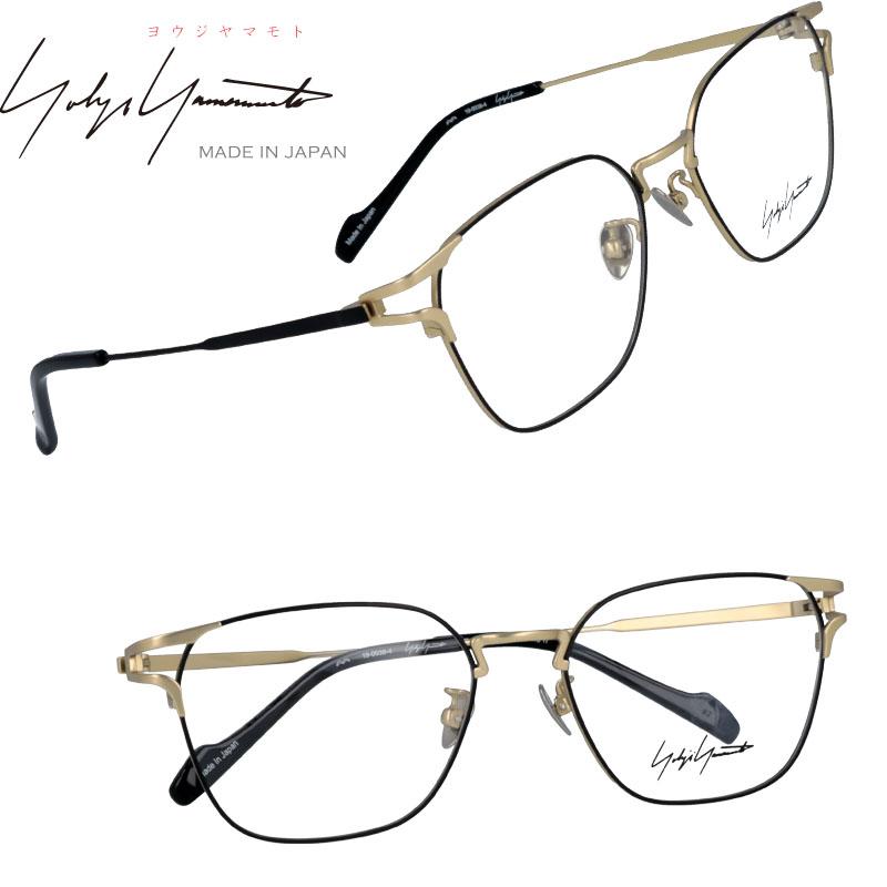 ヨウジヤマモト 19-0038-4 ブラック ゴールド メタコン コンビネーションフレーム メガネ 個性的 日本製 made in japan pank 人と違うメガネ クリエイティブ yohjiyamamoto 山本耀司 やまもと ようじ メンズ レディース こだわり眼鏡