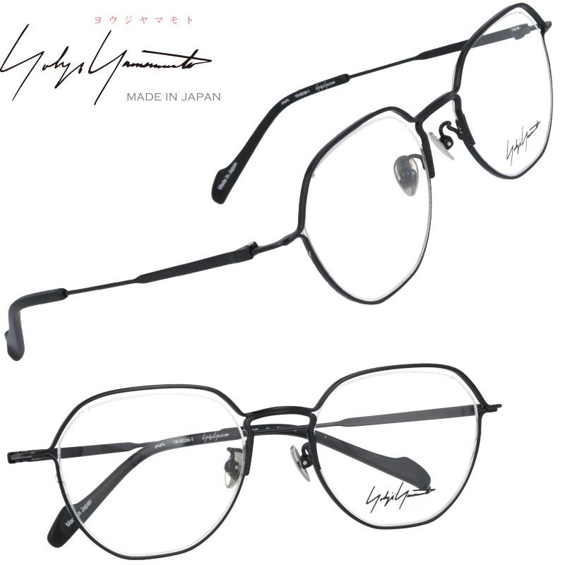 ヨウジヤマモト 19-0039-1 ブラック メタコン コンビネーションフレーム メガネ 個性的 日本製 made in japan pank 人と違うメガネ クリエイティブ yohjiyamamoto 山本耀司 やまもと ようじ メンズ レディース こだわり眼鏡