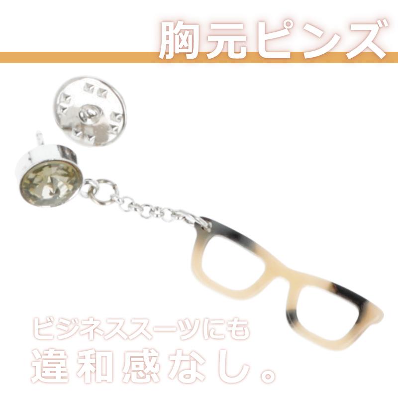 メガネ型ラペルピン/BR-102-3/揺れるメガネピンズ/タイニーピンピンブローチラペルピン,[スーツ結婚式入学式プレゼント]