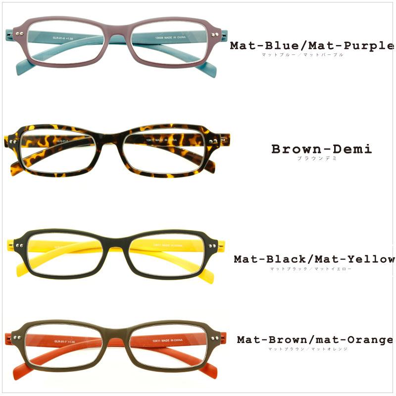 NEO CLASSICS(新古典)老花眼镜黑猫DM班次时间日期指定不可或者大和快递信时间日期指定可的★轻柔软淡强大!iitokodorino上级(老花眼镜)玻璃杯! 也对,离职祝贺、古稀、花甲祝贺、礼物、父亲节、礼品最合适的♪,