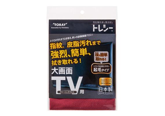 スマホ PC 液晶やガラスなども トレシー 格安激安 TV用 ZR3550-TRYTV クリーニングクロス ワインレッド ギフト 液晶拭き 無料 プレゼント