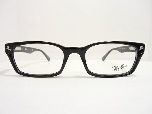 Ray-Ban(レイバン)  メガネ RB5017A col.2000 52mm  国内正規品 保証書付 RayBan レイバン メンズ レディース ユニセックス 贈り物