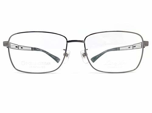 LineArtCHARMANT(ラインアートシャルマン) メガネ XL1800 col.GR 55mm 【料金そのままで伊達メガネ・度付きメガネも対応可】 紳士 アイウェア メガネフレーム