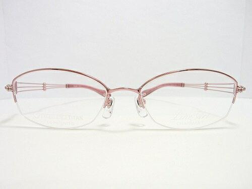 LineArtCHARMANT(ラインアートシャルマン) メガネ XL1036 col.PK 51mm 【料金そのままで伊達メガネ・度付きメガネも対応可】  婦人 アイウェア メガネフレーム