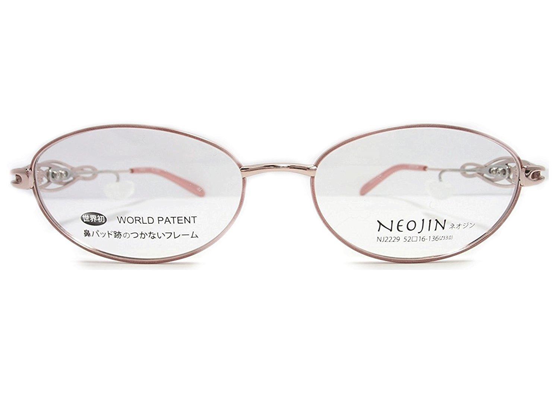 NEOJIN(ネオジン) メガネ NJ-2229 col.20 52mm 【鼻パッド跡のつかないフレーム】 日本製