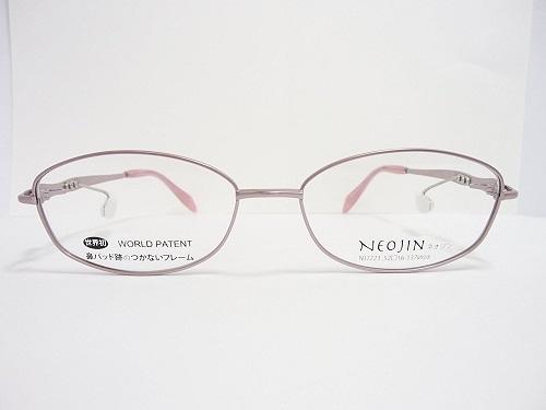 NEOJIN(ネオジン) メガネ NJ2223 col.20 52mm 【鼻パッド跡のつかないフレーム】