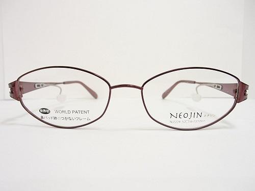 NEOJIN(ネオジン) メガネ NJ2224 col.10 52mm 【鼻パッド跡のつかないフレーム】 日本製