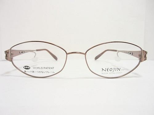NEOJIN(ネオジン) メガネ NJ2224 col.40 52mm 【鼻パッド跡のつかないフレーム】 日本製