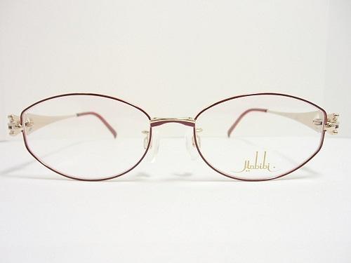 Habibi(ハビビ)  メガネ H204/2 col.8062 51mm 日本製 日本製 レディース 女性 プレゼント 記念日 贈り物に。