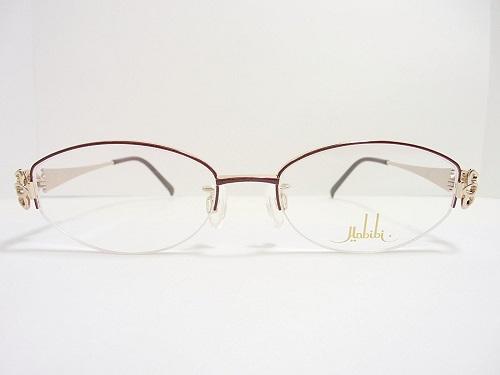 Habibi(ハビビ)  メガネ H211/2 col.8062 50mm 日本製 レディース 女性 プレゼント 記念日 贈り物に。