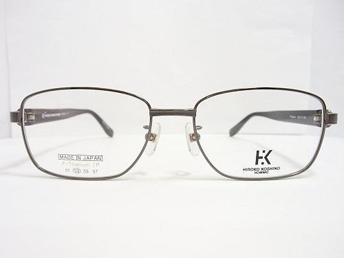 HIROKO KOSHINO HOMME(ヒロココシノオム) メガネ HK-3057 col.3 53mm メンズ レディース ビジネス プレゼント 記念日 贈り物に。