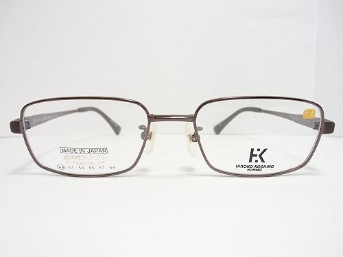 HIROKO KOSHINO HOMME(ヒロココシノオム) メガネ HK-3059 col.2 49mm メンズ レディース ビジネス プレゼント 記念日 贈り物に。
